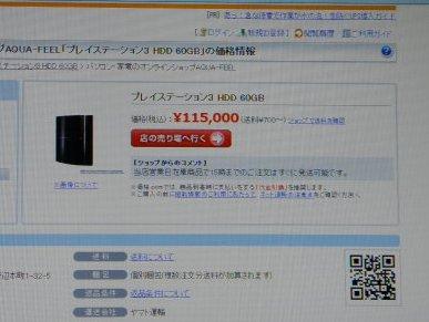 PC140488.jpg