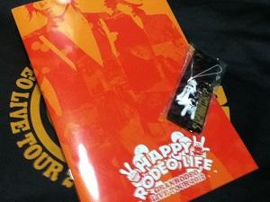GRANRODEO HAPPY RODEO LIFE-1