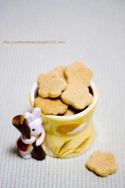 きなこクッキー1