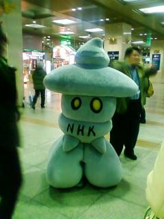 NHK金沢支局マスコット「ことじろう」