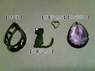 彫銀0208(未完成)