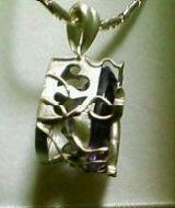 彫銀0208【右側】