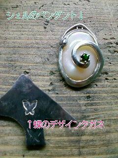 彫銀0213