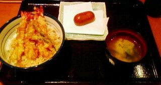 天丼てんや_ニャンコ先生セット_680円