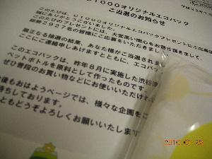 DSCN0961.jpg