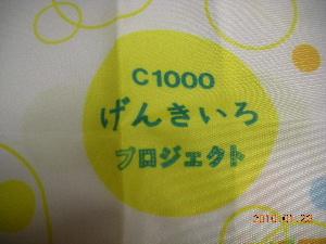 DSCN0964.jpg