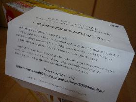 P1000496.jpg