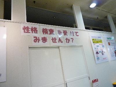 P1020724.jpg