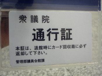 P1020937.jpg