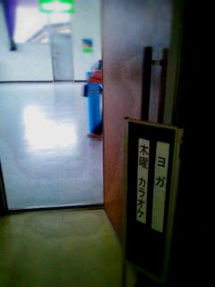 20120621_155341.jpg