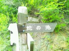 20120702_163125.jpg