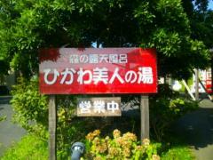 20120722_154951.jpg
