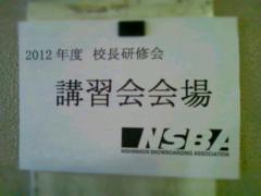 20121022_002937.jpg