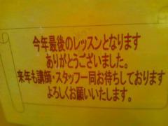 20121220_161909.jpg