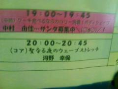 20121224_211646.jpg