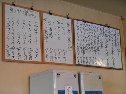 140909_厚生食堂_3