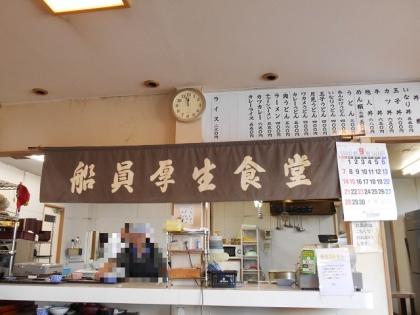 140909_厚生食堂_4