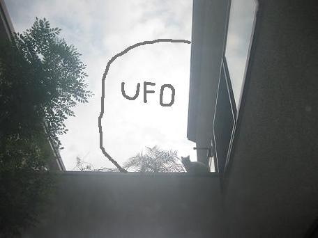 UFO!.jpg