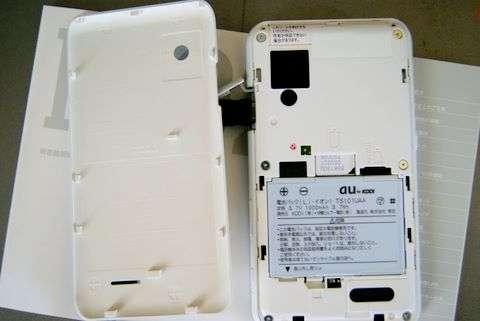 DSC03902