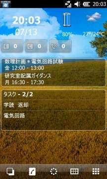 20100713200401