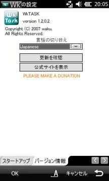 20100713200507