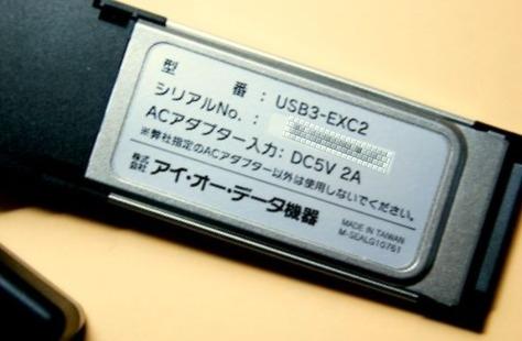 DSC04189a