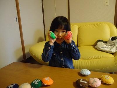 kyouka011701.jpg