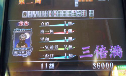 3baimann1_convert_20110715103823.jpg
