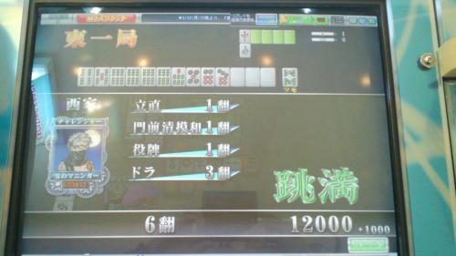 CA1IF4Y4_convert_20110523215558.jpg