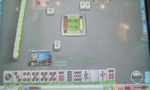 CAWDRF9N_convert_20110528213527.jpg