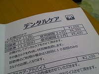 2012030502160000_20120418035102.jpg