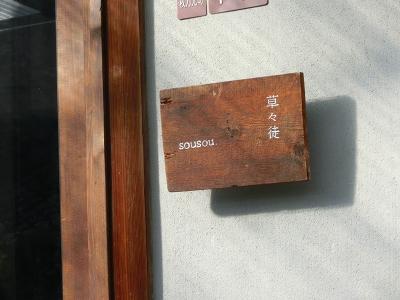 CIMG0475.jpg