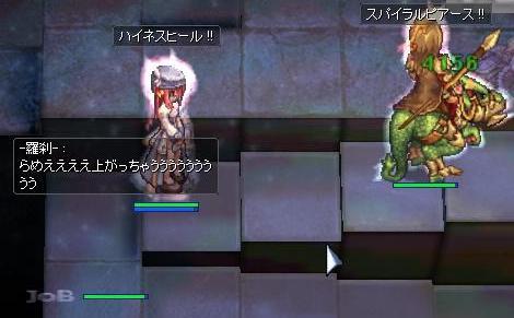 らちゅにLvup2