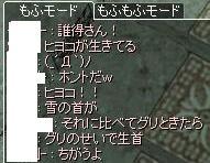 ヒヨコ (2)