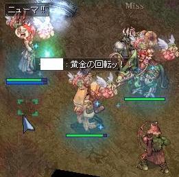 らちゅに (2)