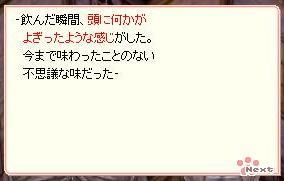 くえすと (3)