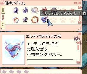 新MAP (5)