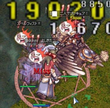 新MAP (8)