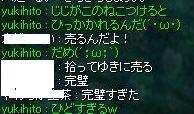 じーぜ (2)