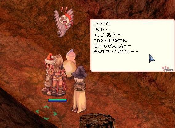 かぼちゃイベント (4)