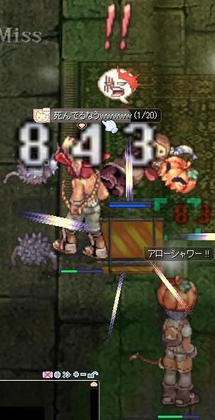 ぐっぱ (3)