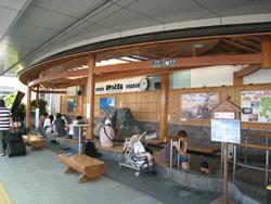 鹿児島空港の足湯