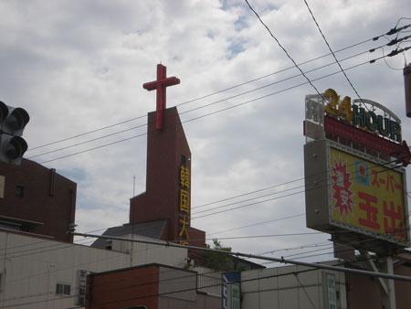 韓国大阪教会