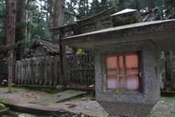 越前松平家石廟