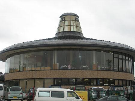 おがち 道の駅