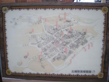 ペイプマップ