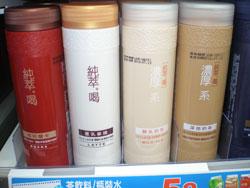 台湾のミルクティー