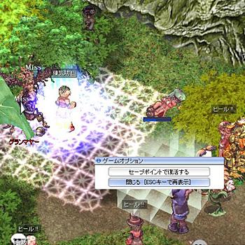 2011_08_24_03.jpg