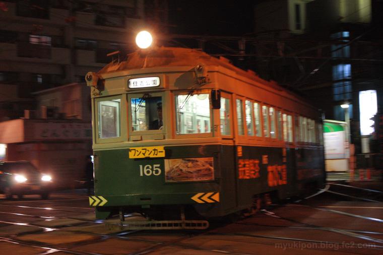 2011123105.jpg