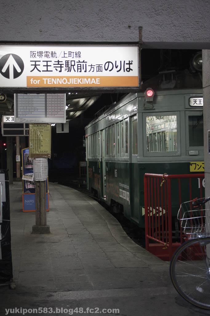 2011123107.jpg